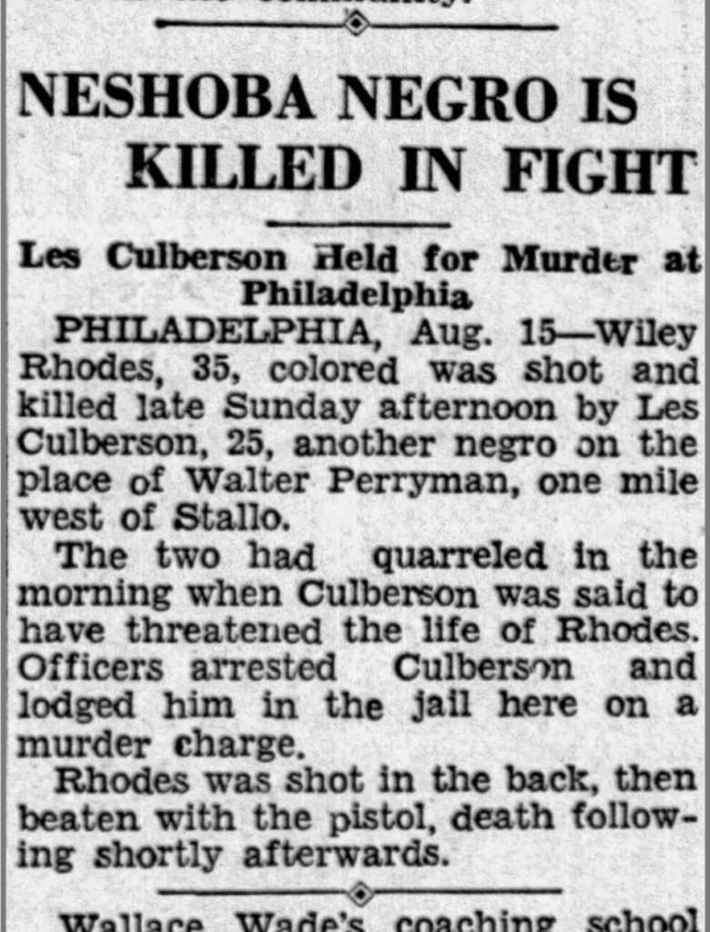 8-16-1932 in Clarion Ledger. Murder of Wiley Rowe . Misspelled names