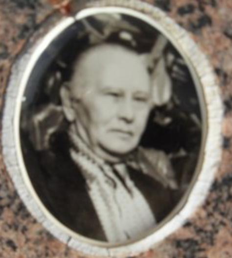 Albert E. Johnson Gravestone