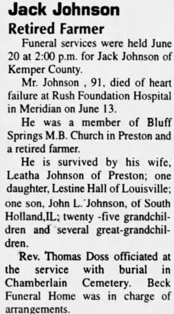 Jack Johnson 6-25-1997Son of Jim Johnson  and Georgia Lee Jack, Winston Journal